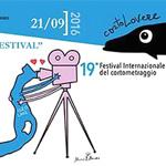 GFCM Eventi straordinari – Festival Corto Lovere